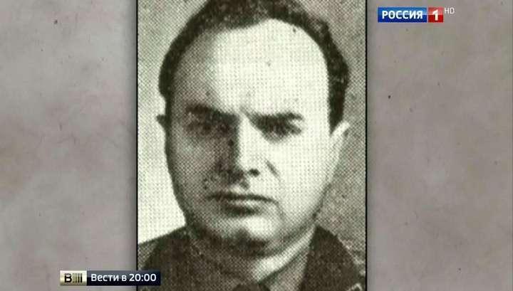 Подонок Александр Потеев: история предательства
