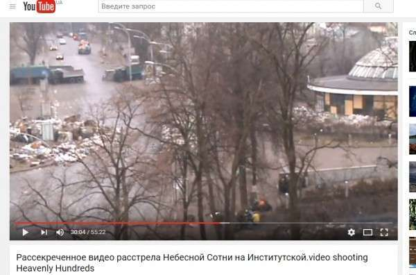 Дело «Небесной сотни»: погибшие на Майдане были убиты американскими пулями из американских винтовок