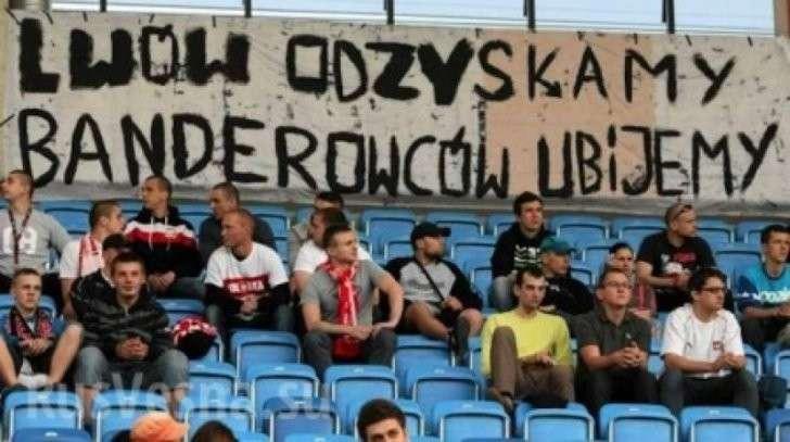 Было ваше, станет наше: наивная Польша пускает слюни по поводу раздела Украины