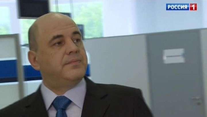 Михаил Мишустин рассказал о «мозгах» и «сердце» Федеральной Налоговой Службы России
