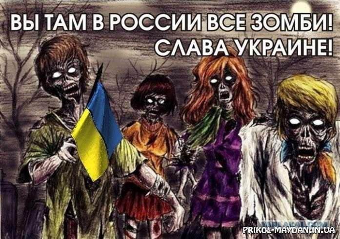 Похоже, Москва предъявила ультиматум Вашингтону и Киевской Хунте
