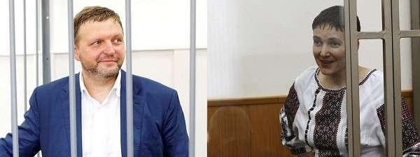 Дорогами Надежды Савченко. Из наблюдений за «делом Никиты Белых»
