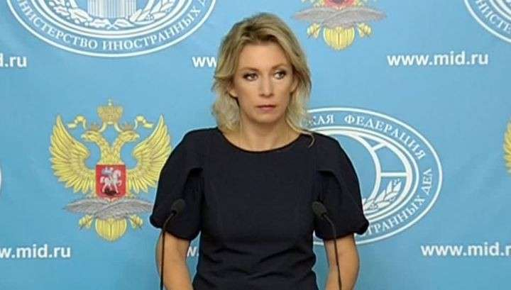 Мария Захарова: НАТО заблудилось в военно-политическом зазеркалье