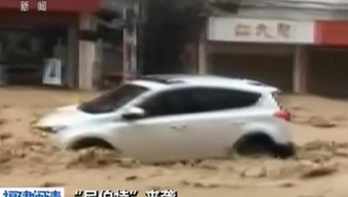 Тайфун на Тайване: 5 погибших и 20 пропавших без вести