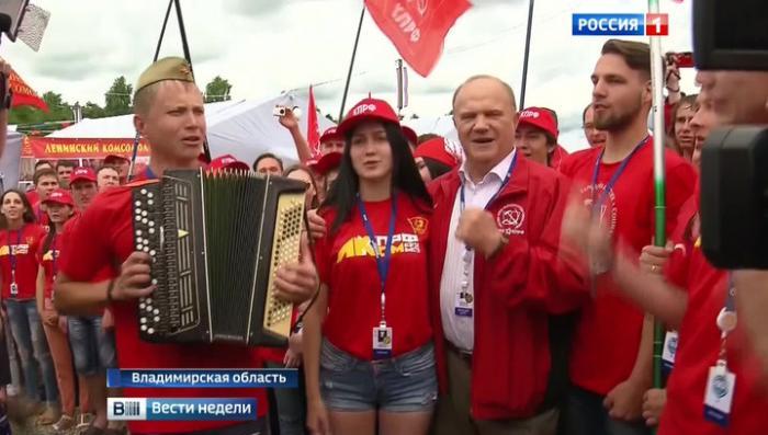 Зюганов решил «сломать» ЕГЭ