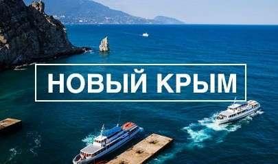 Сергей Аксёнов заявил, что самострои в Крыму начнут сносить с 1 сентября