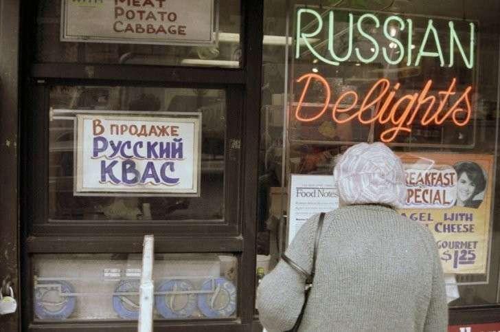 Из блога российской эмигрантки, ныне живущей в США