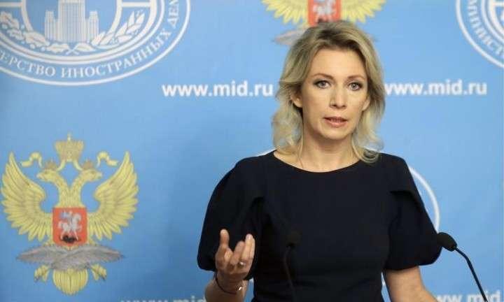 Захарова прокомментировала заявление главы минобороны Польши о Волынской резне