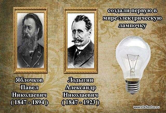 Отрезвляющая информация о России