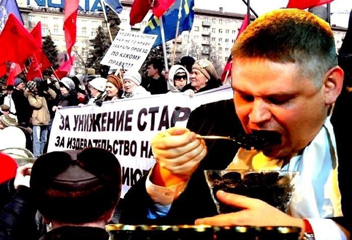 Каста безстыжих неприкасаемых под носом у Кремля