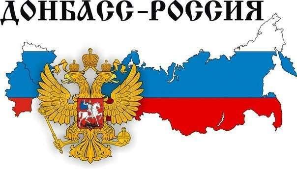 Эдуард Лимонов: Россию бесцеремонно выпихивают из переговоров по Донбассу