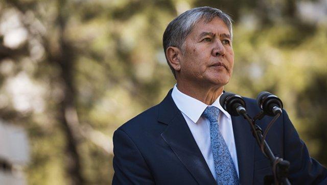 Президент Киргизии Атамбаев заявил, что надеется на сближение страны с Евросоюзом