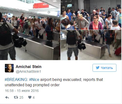 В аэропорту Ниццы идёт эвакуация, один из терминалов оцепили военные