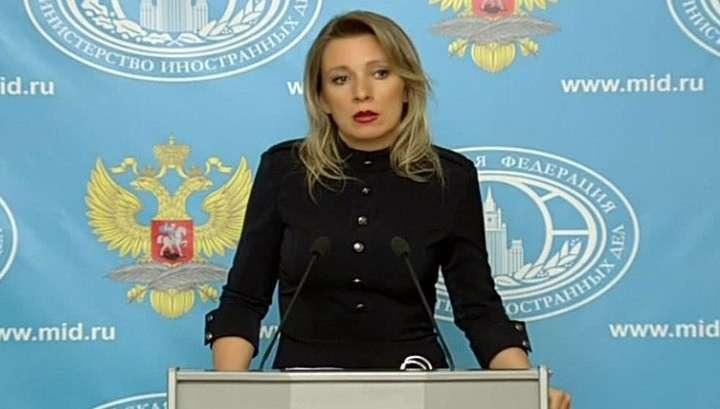 Мария Захарова: россиянам, отдыхающим в Турции, лучше не покидать своих домов
