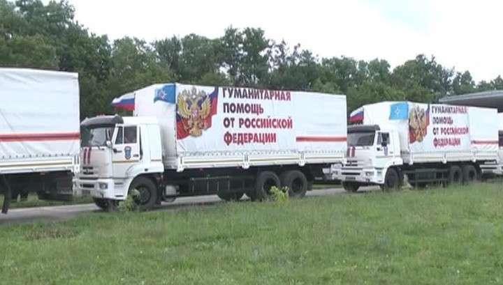 Россия отправила в Донбасс очередную колонну с гуманитарной помощью