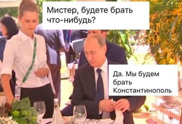 Новости дня от Юлии Витязевой. Спецвыпуск. Турция