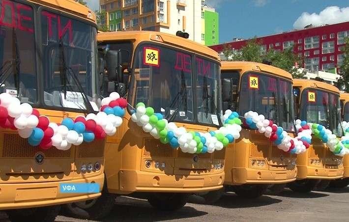 Школы Башкирии получили 17 новых школьных автобусов