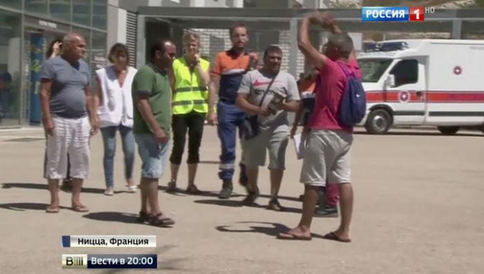 В медицинских учреждениях Ниццы обнаружены ещё трое россиян