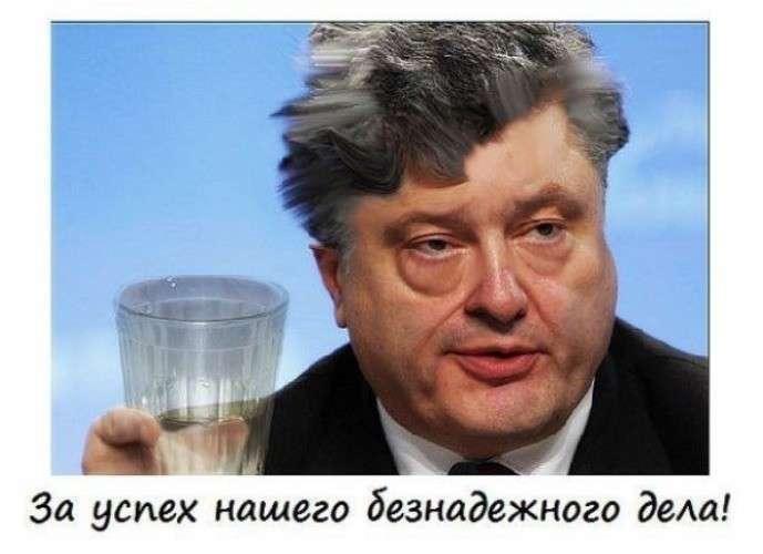 Европейские оргии в Администрации самозванца Порошенко