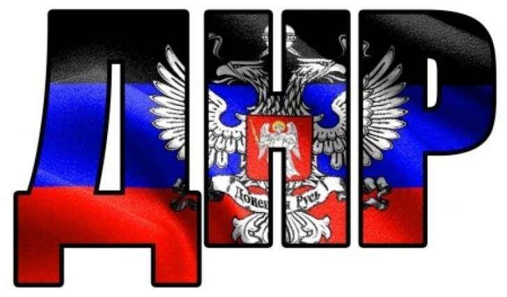 Предотвращённый теракт в Донецке, недовольные предприниматели в Макеевке, и ушлые донецкие олигархи в Киеве