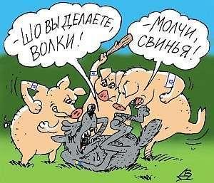 Большая еврейская разводка. Подписание «Украиной» экономического соглашения с ЕС, как праздник. Для «Израиля»