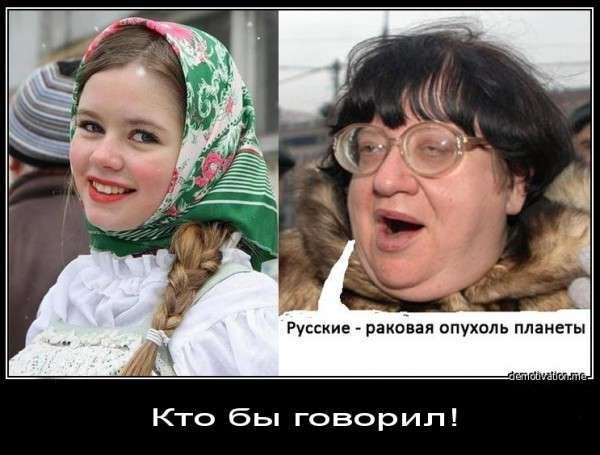 Русские и русскоязычные и какая между ними разница?