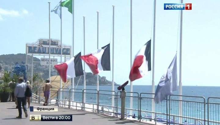 Франция лениво пытается распутать паутину терроризма