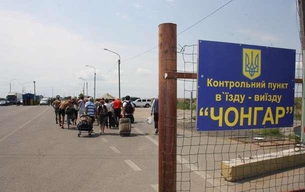 Украинцев просят неехать вКрым через Чонгар