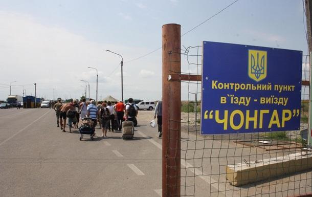 Оккупированный полуостров Крым - запретный плод?