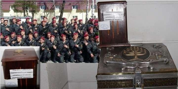 Еврейская община Днепропетровска легла под фашистов