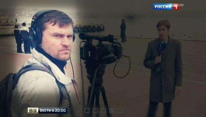 Трагически погиб оператор канала «Россия 1» Андрей Назаренко