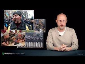 Дмитрий Пучков (Гоблин) препарирует гос. переворот в Украине