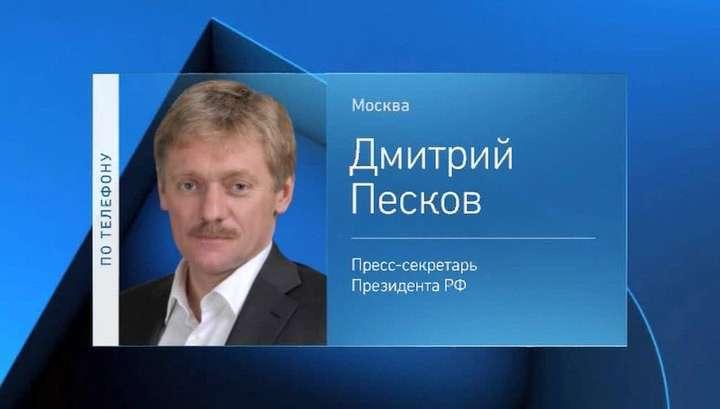 Дмитрий Песков надеется, что «чистых» российских спортсменов допустят до Олимпиады