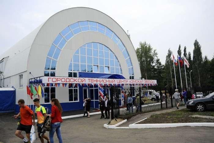 В Омске открылся теннисный центр «Омская звезда»