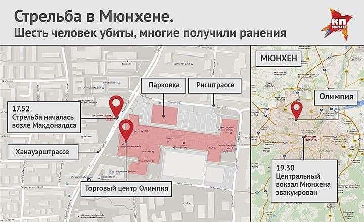 Место атаки — торговый центр «Олимпия» стало известно сразу Фото: Наиль ВАЛИУЛИН