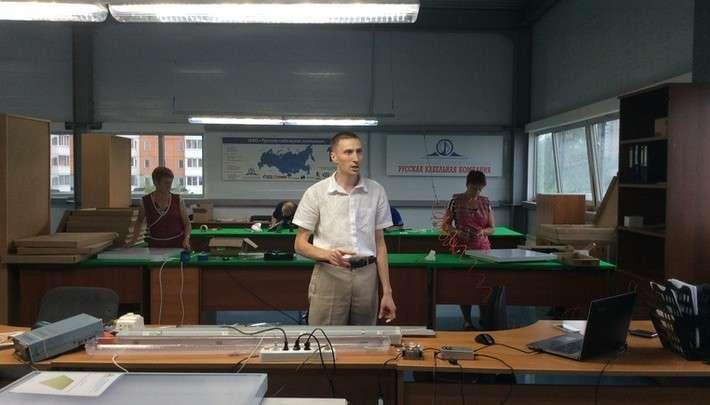 Производство светодиодных светильников начато в подмосковном Подольске
