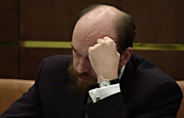 Швейцария заморозила активы бывшего главы Межпромбанка Сергея Пугачёва