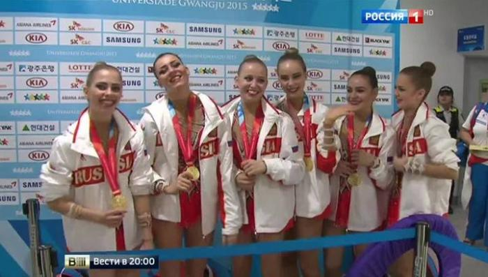 Россияне едут на Олимпиаду в Рио! WADA разочаровано