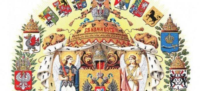 В предчувствии возрождения Русской Империи