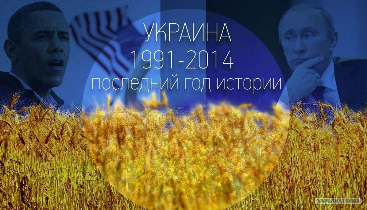 Александр Жилин о ситуации на Украине