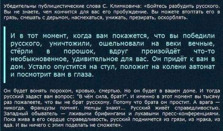 Мы не злопамятные, просто у нас хорошая память (слёзы Исинбаевой в Кремле)
