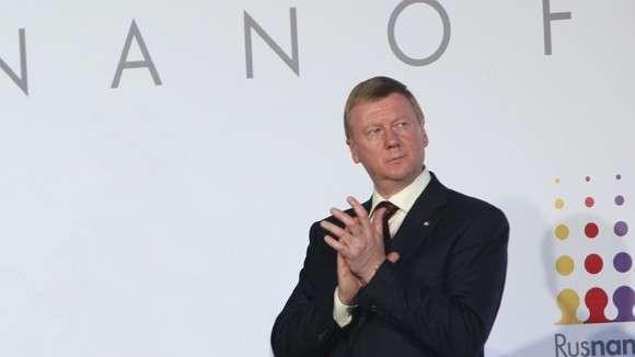 Генеральная прокуратура начала проверку «Роснано»