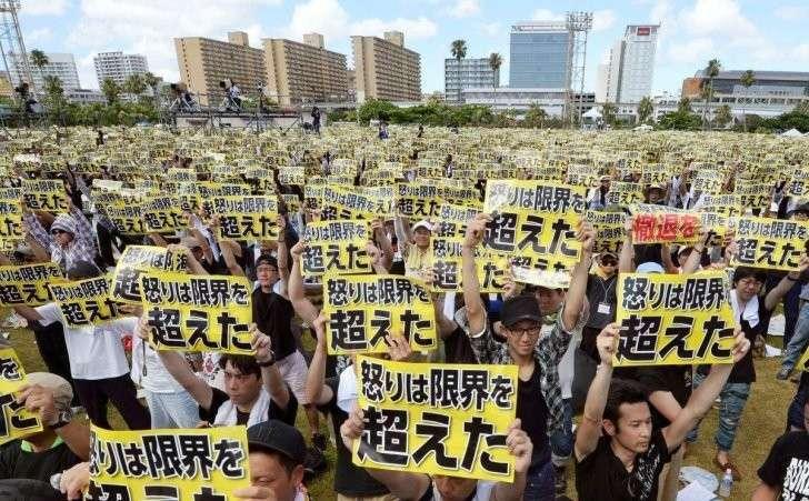 США якобы убирают военные базы из Японии