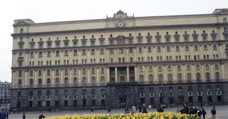 ФСБ нашла шпионское ПО в компьютерах 20 российских организаций