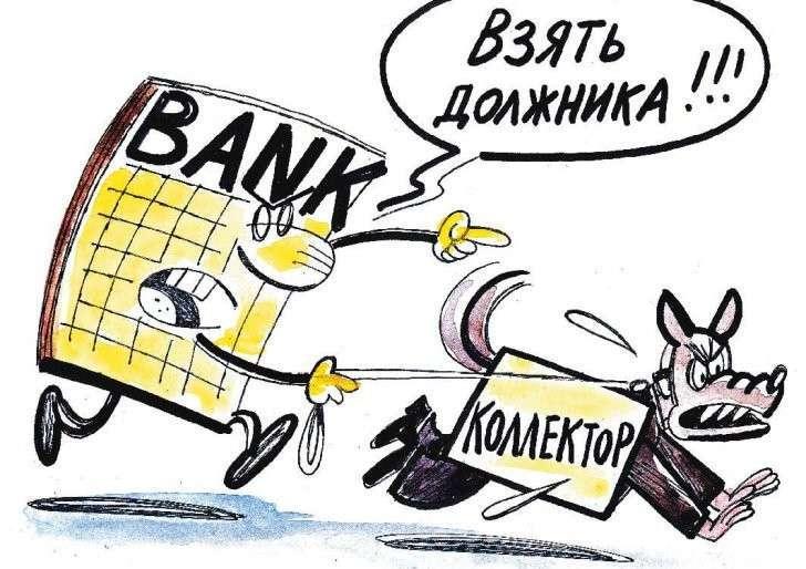 Должник завалил «представителя кредиторов» - и это лишь жалкое начало