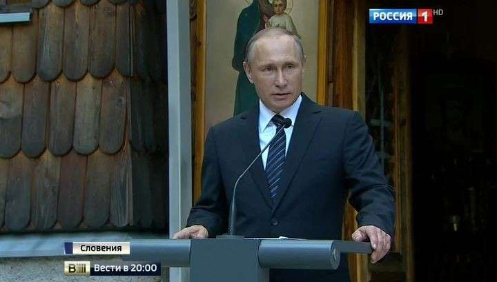 Россия готова сотрудничать со всеми государствами ради безопасности в мире
