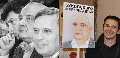 Престарелый диссидент Вова Буковский оказался педофилом