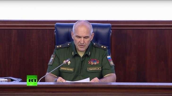 Брифинг Минобороны РФ по ситуации в Сирии