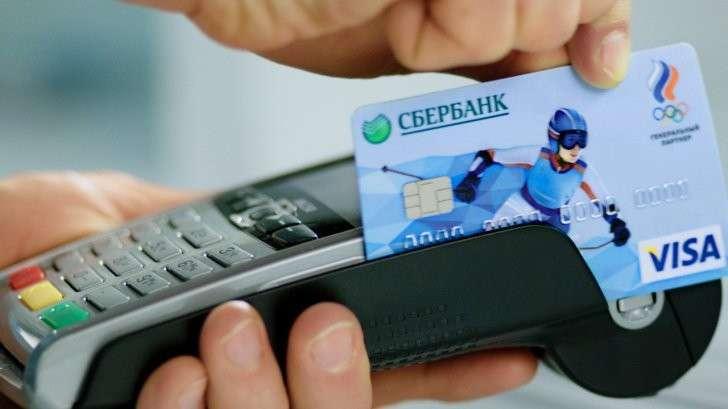 Почему в России такой низкий уровень мошенничества с банковскими картами