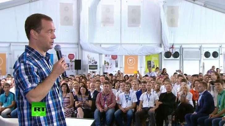 Дмитрий Медведев выступил на форуме «Территория смыслов на Клязьме»